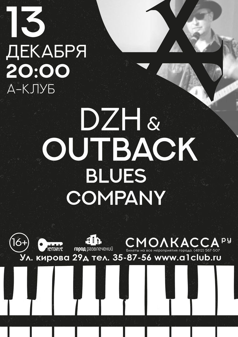 DZh & OUTBACK BLUES COMPANY