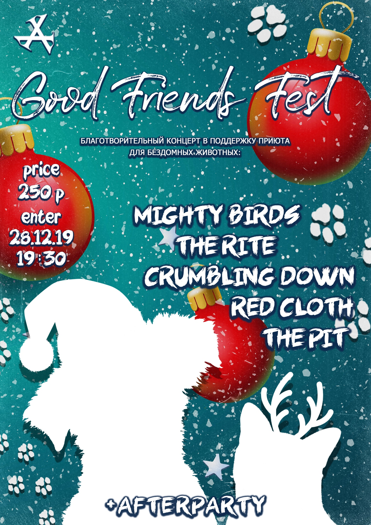 Good Friends Fest (Punk/Rock/Metal)